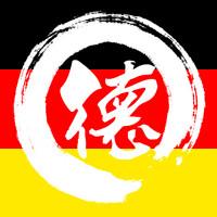 德国优才计划